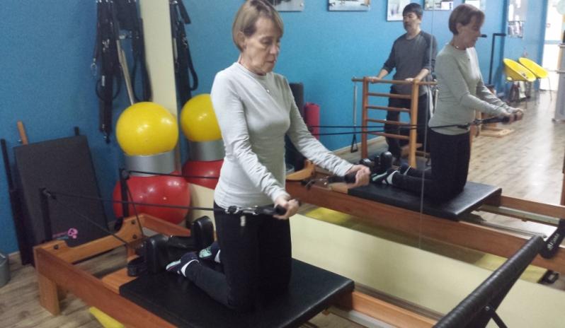 onde encontrar fisioterapia para gestante Jardim Vera Cruz